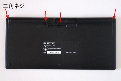 DSCF3282-20120107.jpg