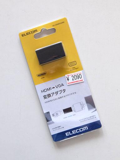 DSCF4378-20170610s.jpg
