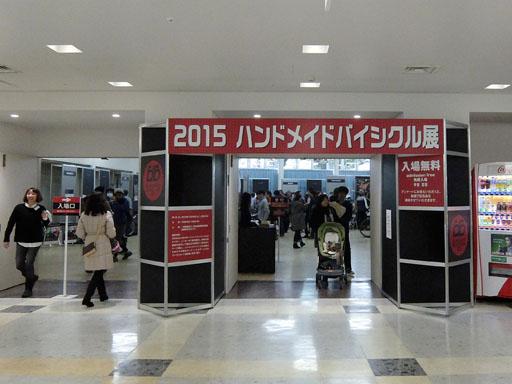 DSCF5034-20150125.jpg
