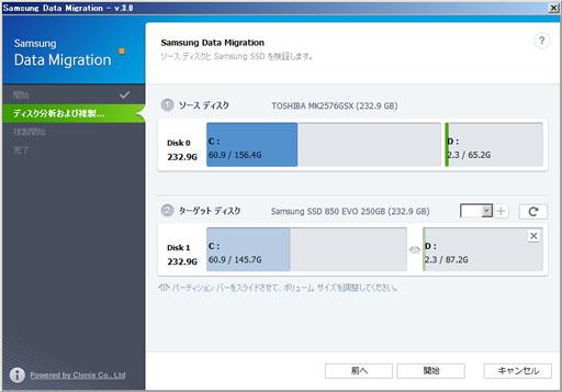 SSD-copy2-s.jpg