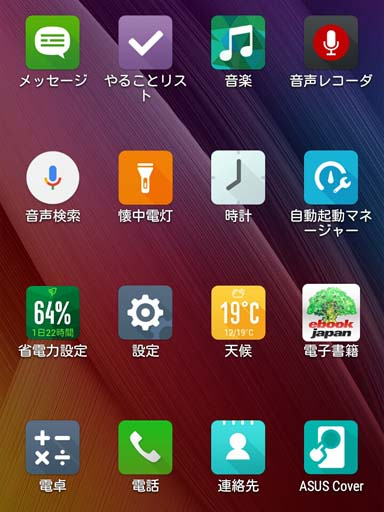 Screenshot_2015-11-07-10-33-01.jpg