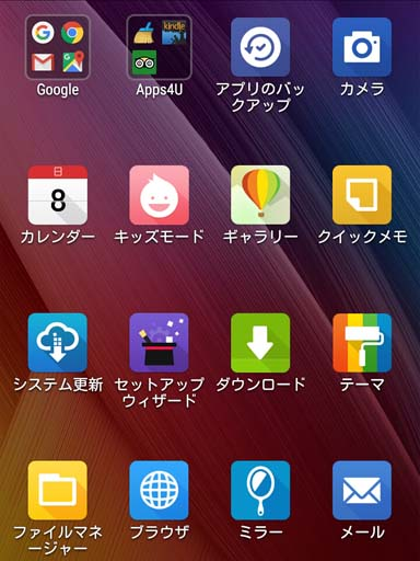 Screenshot_2015-11-08-09-31-10.jpg