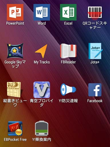 Screenshot_2015-11-08-09-31-29.jpg
