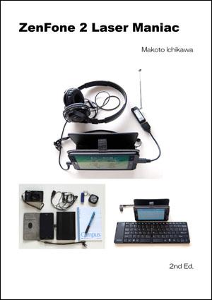 Zenfone2Laser-maniac-1.jpg