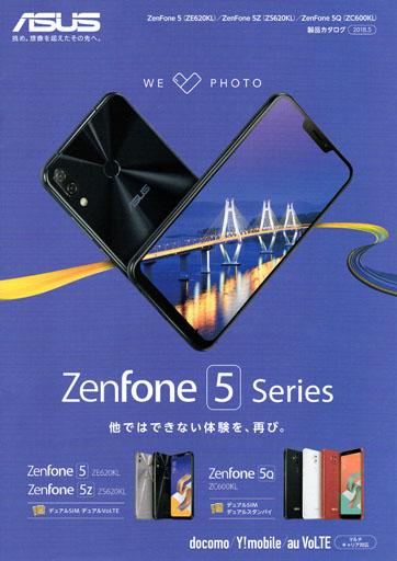 Zenfone5series-s.jpg