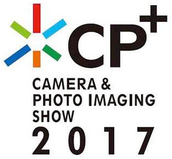 cp_plus2017.jpg