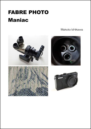 fabre-photo-maniac-1.jpg
