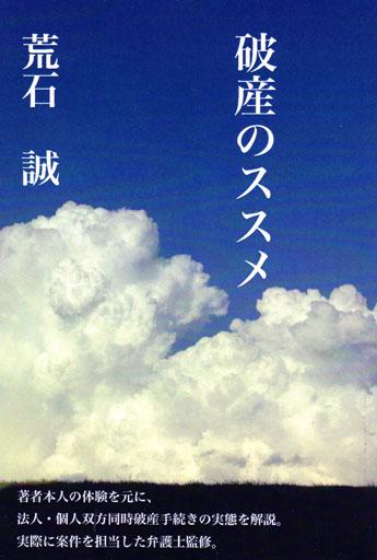 hasan-no-susume.jpg