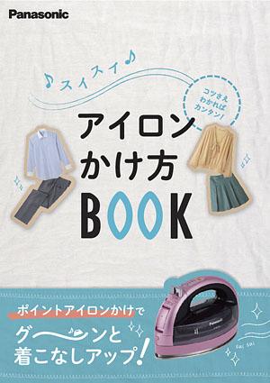 iron_book.jpg
