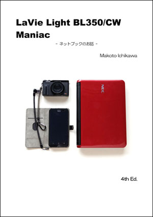 lavie350maniac-1.jpg