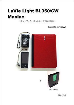 lavie350maniac-2.jpg