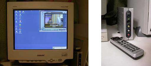 smartvision1a.jpg
