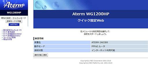 wg1200hp-1as.jpg