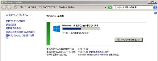 windows10ug2s.jpg