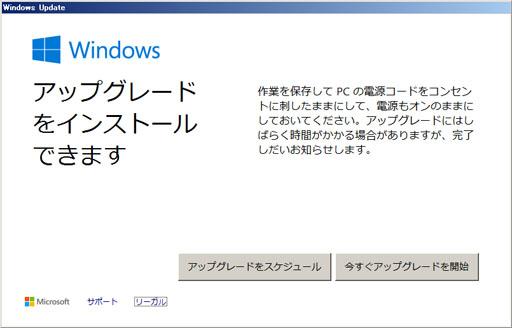 windows10ug4s.jpg
