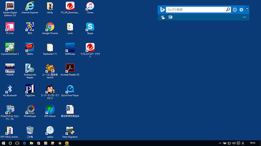 windows10ug6s.jpg