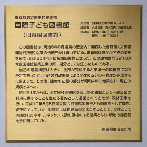 DSCF8746-20140621.jpg