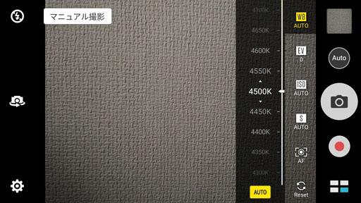 Screenshot_20170128-073915.jpg
