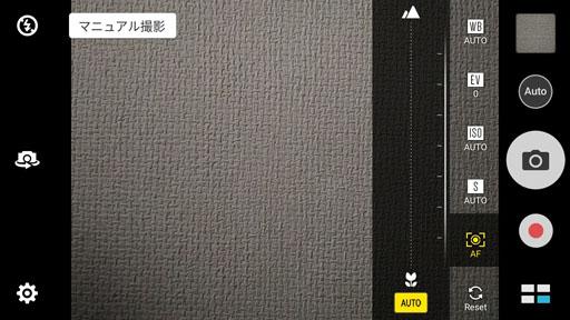 Screenshot_20170128-074007.jpg