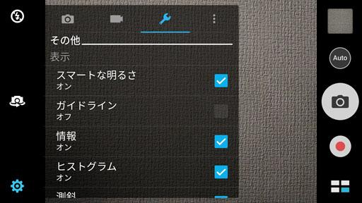 Screenshot_20170128-074252.jpg