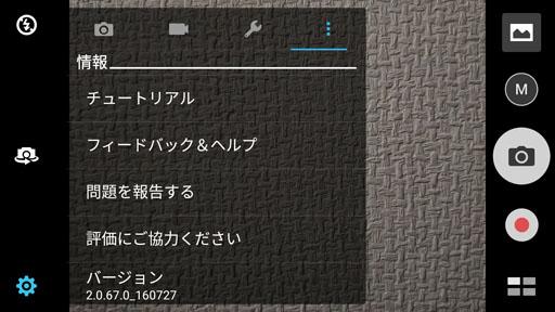 Screenshot_20170128-085916.jpg