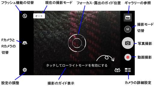 Screenshot_20170213-082200a.jpg