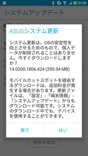 Screenshot_20180722-213049.jpg
