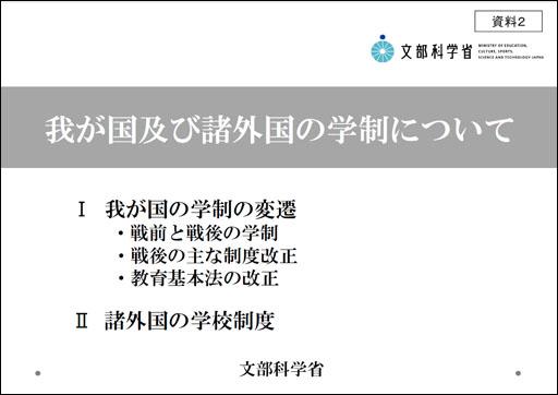 kantei-shiryo2.jpg